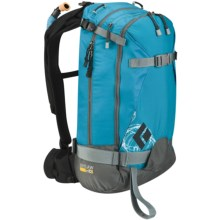 Black Diamond Equipment Outlaw AvaLung Snowsport Backpack in Ocean Print - Closeouts