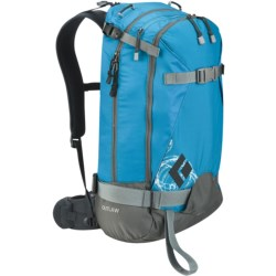 Black Diamond Equipment Outlaw Snowsport Backpack in Ocean Print