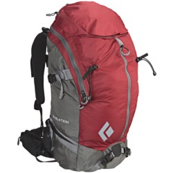 Black Diamond Equipment Revelation Snowsport Backpack - Internal Frame in Chili Pepper