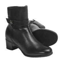Blondo Lausanne Ankle Boots - Leather (For Women) in Black - Closeouts