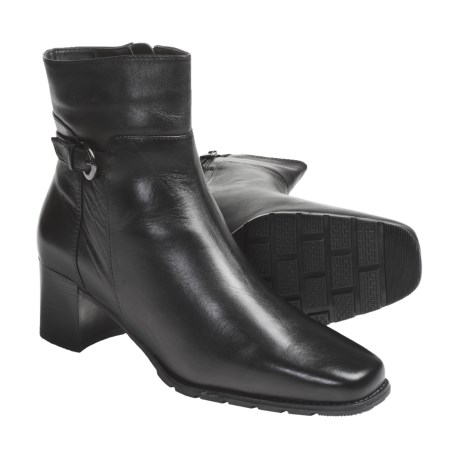 Blondo Norwich Boots - Leather (For Women) in Black