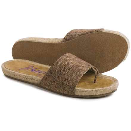 Blowfish Glore Sandals - Slip-Ons (For Women) in Natural - Closeouts