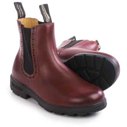 Blundstone 1443 Pull-On Boots - Leather, Factory 2nds (For Women) in Burgundy Rub - 2nds