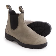 Blundstone Oiled Nubuck Pull-On Boots - Factory 2nds (For Men and Women) in Steel Grey - 2nds