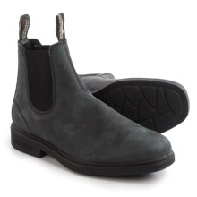 Blundstone Pull-On Boots - Factory 2nds (For Men and Women) in Rustic Black - 2nds