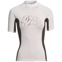 Body Glove Deluxe Rash Guard - Short Sleeve (For Women) in White/Chocolate - Closeouts