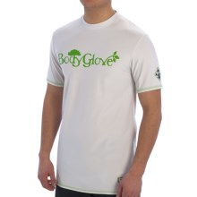 Body Glove Eco Loose Fit T-Shirt - UPF 50, Short Sleeve (For Men) in White - Closeouts