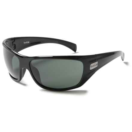 Bolle Cobra Sunglasses in Shiny Black/True Neutral Smoke - Closeouts