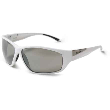 Bolle Keel Sunglasses in Matte White/True Neutral Smoke Gunmetal Mirror - 2nds