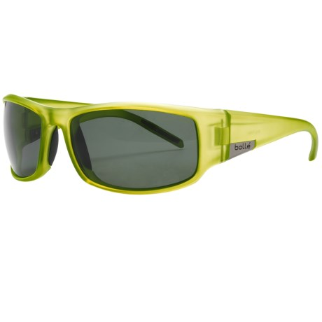 Bolle King Sunglasses - Polarized in Satin Crystal Green/Tns