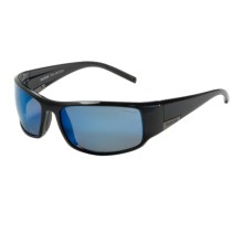 Bolle King Sunglasses - Polarized in Shiny Black/Offshore Blue - Closeouts