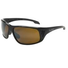 Bolle Rainer Sunglasses