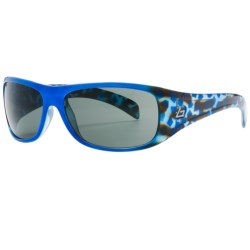 Bolle Sonar Sunglasses in Brown Blue Tortoise/Tns