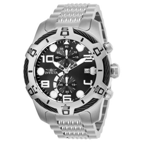 Image of Bolt Watch - 51mm, Stainless Steel Bracelet (For Men)
