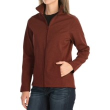 Bonded Fleece Jacket (For Women) in Brown Heather - 2nds