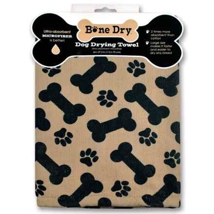 """Bone Dry Printed Microfiber Drying Towel - 44x28"""" in Taupe Bones - Closeouts"""