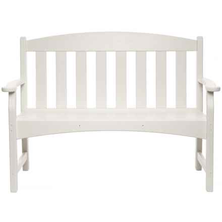 Skyline Collection White Garden Bench in White - Closeouts