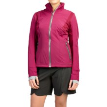 Brooks Adapt Jacket (For Women) in Heather Jam - Closeouts