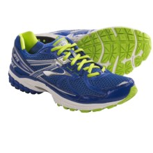 Brooks Adrenaline GTS 13 Running Shoes (For Men) in Deep Royal/Lime/Silver/White/Black/Lunar Rock - Closeouts