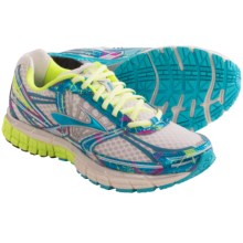 Brooks Adrenaline GTS 14 Running Shoes (For Women) in White/Blue Jewell/Nightlife - Closeouts