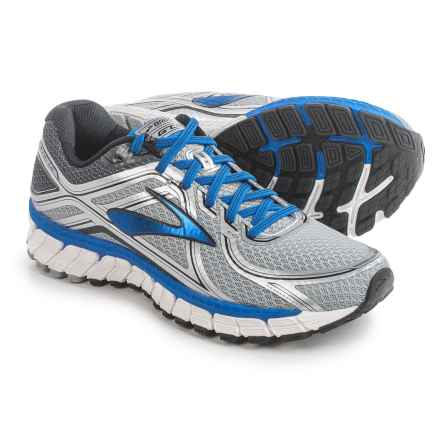 Brooks Adrenaline GTS 16 Running Shoes (For Men) in Silver/Electric Brooks Blue/Black - Closeouts