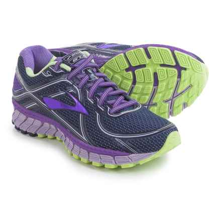 Brooks Adrenaline GTS 16 Running Shoes (For Women) in Passion Flower/Lavender/Paradise Green - Closeouts