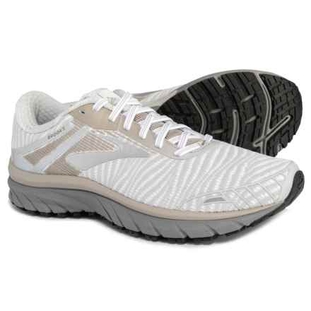 Brooks Adrenaline GTS 18 Running Shoes (For Men) in White/Grey/Tan - Closeouts