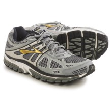Brooks Beast 14 Running Shoes (For Men) in Silver/Black/Gold - Closeouts