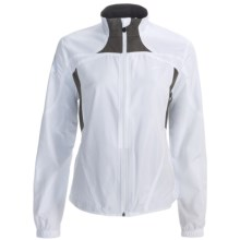 Brooks Essential Run Jacket (For Women) in White/Slate - Closeouts