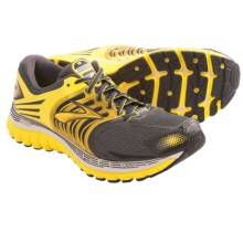 Brooks Glycerin 11 Running Shoes (For Men) in Anthracite/Vibrant Yellow/White - Closeouts