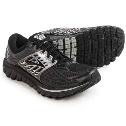 Brooks Glycerin 14 Running Shoes (For Men) in Black/Anthracite/Silver - Closeouts