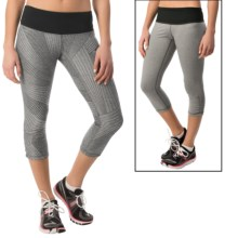 Brooks Greenlight SE Capris - Reversible (For Women) in Heather Oxford Big Sunshine/Bl - Closeouts