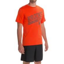 Brooks Heritage Running T-Shirt - UPF 30+, Crew Neck, Short Sleeve (For Men) in Desert - Closeouts