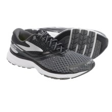 Brooks Launch 2 Running Shoes (For Men) in Mako/Black - Closeouts