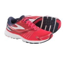 Brooks Launch 2 Running Shoes (For Women) in Brite Pink/Midnight - Closeouts