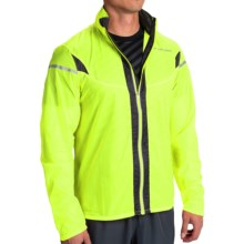 Brooks LSD Lite IV Running Jacket (For Men) in Nightlife - Closeouts
