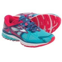Brooks Ravenna 6 Running Shoes (For Women) in Capri/Celestial/Diva Pink - Closeouts