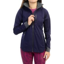 Brooks Seattle Shell Hooded Jacket - (For Women) in Navy - Closeouts