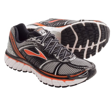 Brooks Trance 12 Running Shoes (For Men) in Silver/Black/Red Orange/White/Pavement