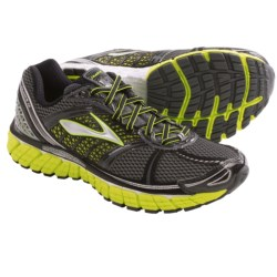 Brooks Trance 12 Running Shoes (For Men) in White/Silver/Shadow/Black/Spring