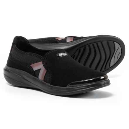 Bzees Cruise Sneakers (For Women) in Black Mini Ribbed Knit - Closeouts