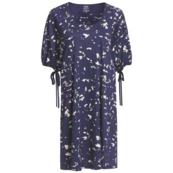 Calida Blue Lagoon Nightshirt - Micromodal®, Short Sleeve (For Women) in Astral Blue