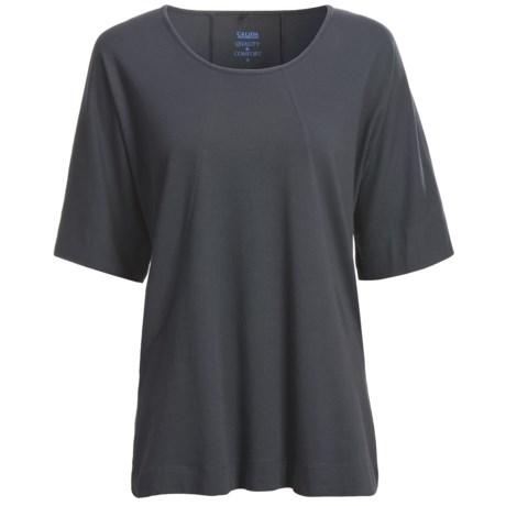 Calida Mix and Match Cotton Loungewear/Sleepwear Shirt - Short Sleeve (For Women) in Orion Blue
