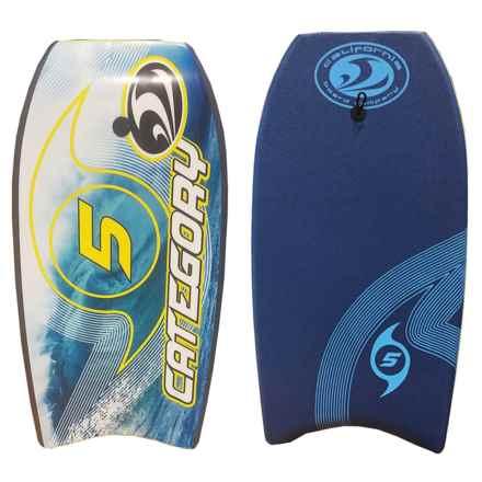 """California Board Company Cat5 42"""" Bodyboard in Multi - Closeouts"""