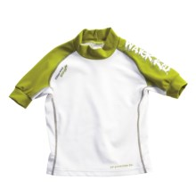 Camaro Water Kid Rash Guard - UPF 50+, Short Sleeve (For Boys) in White/Olive - Closeouts