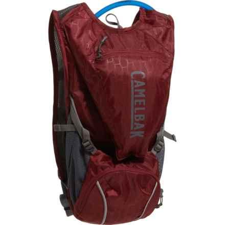 CamelBak Aurora 5 L Hydration Backpack - 85 oz. Reservoir (For Women)