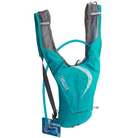 CamelBak Charm Hydration Pack - 50 fl.oz. (For Women) in Oceanside - Closeouts