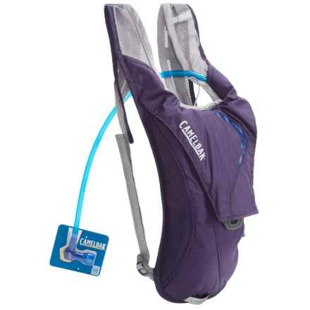 CamelBak Charm Hydration Pack - 50 fl.oz. (For Women) in Parachute Purple/Blue Depths - Closeouts