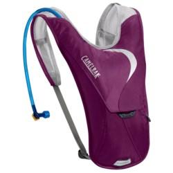 CamelBak Charm Hydration Pack - 50 fl.oz. (For Women) in Purple Majesty