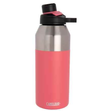 CamelBak Chute Mag Chute Vacuum-Insulated Water Bottle - 40 oz. in Coral - Closeouts